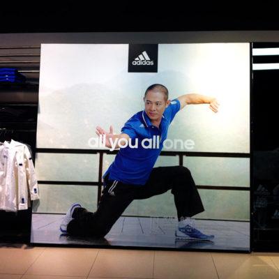 Jet Li Adidas WuJi Q4 Campaign