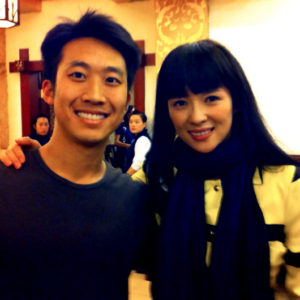 Alfred Hsing, Zhang Ziyi, My Lucky Star