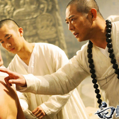 The Sorcerer and the White Snake - Alfred Hsing, Wen Zhang, and Jet Li